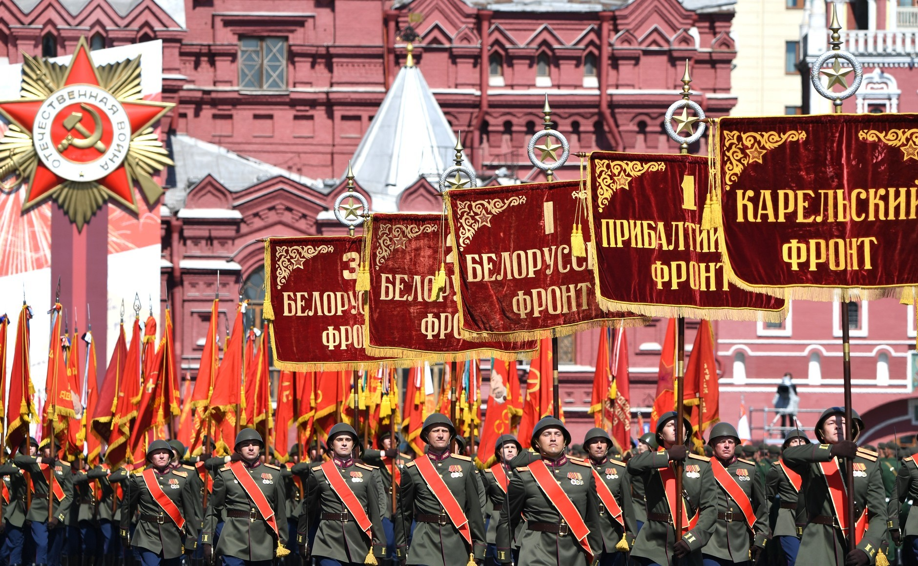 2020 Moscow Victory Day Parade 023