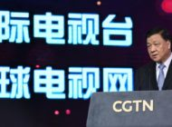 China Global Television Network Cgtn