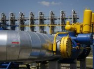 Naftogaz Pays Back Usd 1 45 Bln To Gazprom