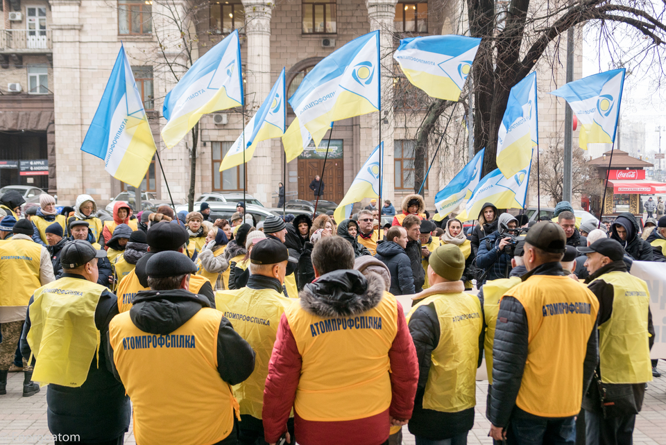 Energoatom Protests