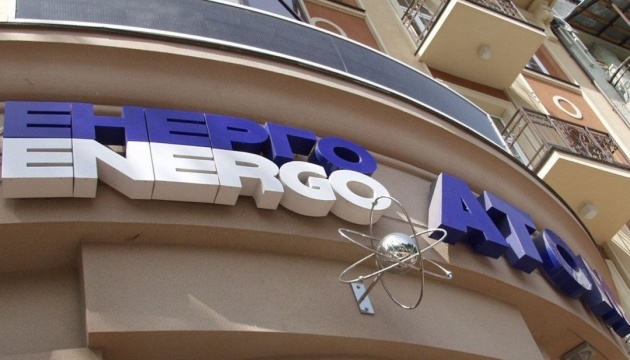 Energoatom Sign
