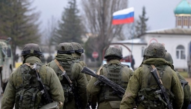 Russian Troops Donbas