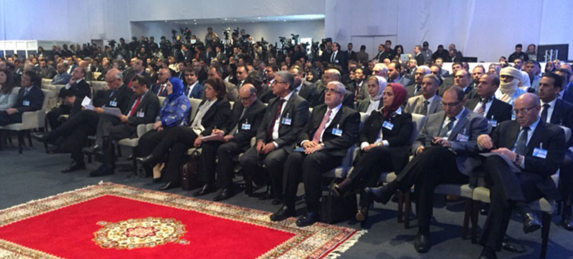 Skhirat Conference